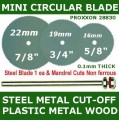 Cutting disc set, spring steel, 0.1mm width, 3 pcs with arbor #2